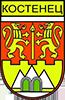Община Костенец Logo